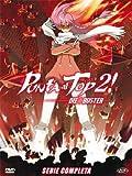 Punta al top 2! - Diebuster(serie completa)