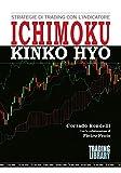 Scarica Libro Strategie di trading con l indicatore Ichimoku Kinko Hyo Con test di autovalutazione (PDF,EPUB,MOBI) Online Italiano Gratis
