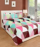 Magnetic Shadow Bed Sheet Double With Pillow Cover King Size- 3 Pc Bedding Set,2 Pillows Covers,1 Flat Bed Sheet 90X100 Inch