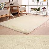 Ainstsk super soft Modern Shag area Rugs Fluffy soggiorno tappeto comodo camera da letto casa decorare pavimento tappetino per bambini che giocano, Beige, 120x160cm