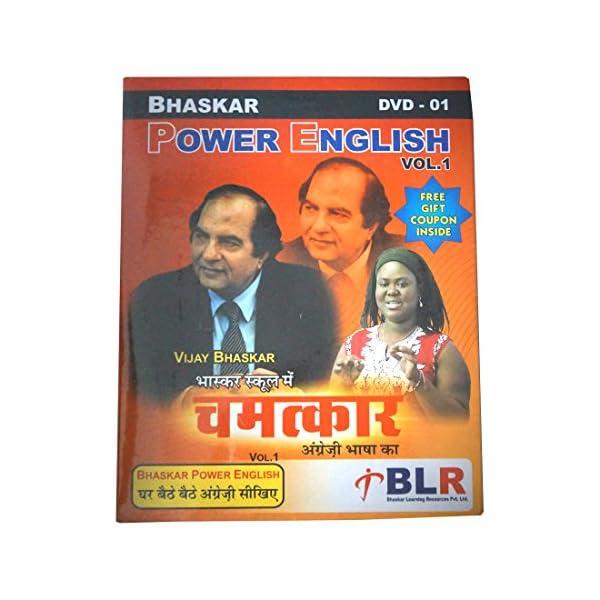 Bhaskar English Speaking DVD's Pack of 17