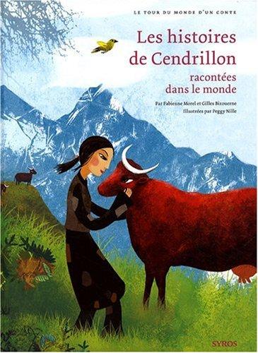 """<a href=""""/node/95972"""">Les Histoires de Cendrillon racontées dans le monde</a>"""