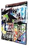 Pokemon Karte XY BREAK Perfekte Kampf Deck 63 Kartes + 3 Karte Shields ZygardeEX Koreanisch Ver TCG