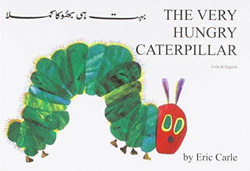 very-hungry-caterpillar