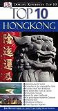 Top 10 Reiseführer Hongkong