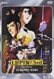 Lupin The 3rd - Special 1$ Money W.