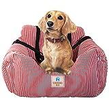 FRISTONE Autositz für Hunde, Korb Hund Klein mit Sicherheitsleine, Auto Hundebett Welpe Reise Car Protector Tragetasche