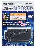 Line Twister YH–716P