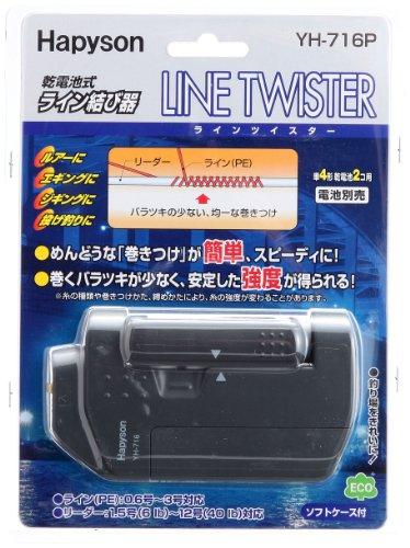 Hapyson Line Twister YH-716P