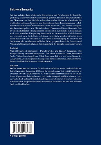 economy introduction essay Any opinions, findings, conclusions or recommendations expressed in this material are those of the authors and do not necessarily reflect the views of uk essays published: thu, 04 may 2017 the globalization of the world economy - is the conversion of international space into one whole, where there are no set boundaries for informational technologies, merchandise and sales, and capital.