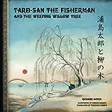 The Taro-san Blow Book