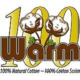 "warm100–100% natural algodón–100% algodón–110""bateador de gasa (2,8m de ancho x 1m (por metro)"