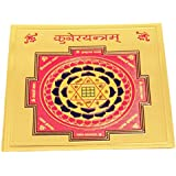 RAJLAXMI JEWELLERS SRI KUBER Yantra 24KT Gold FOIL Laminated For Wealth, Money Flow In Business & Preserving ACQUAIRED Money (Size 5X5CM Pocket Yantra, Wallet, Purse) For Man And Women