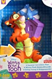 Disney Winnie the Pooh Squeeze 'Em Toy: Tigger by Winnie the Pooh