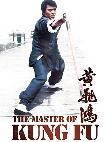the-master-of-kung-fu-ov