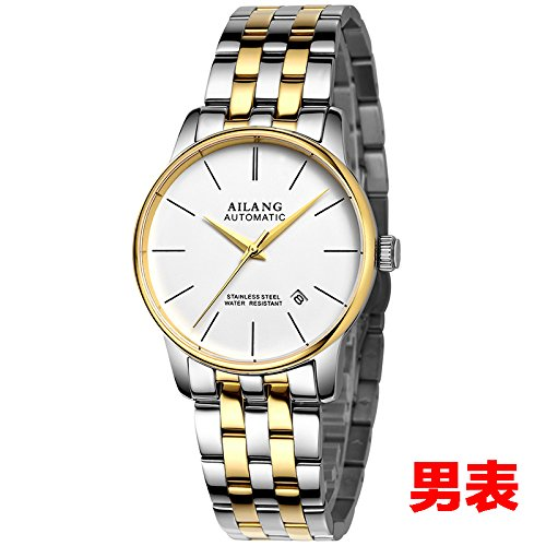 WATCHES-HAN Uhren für Männer 10 Farben Einfach Echtes Leder Automatik Mechanische Uhr Schlank Wasserdicht Mode Edelstahl Handel Casual Kalender Schwarz Silber Gold -i