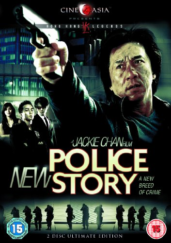 New Police Story (2 Disc Ultimate Edition) [DVD] [UK Import]