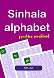 Book cover image for Sinhala Alphabet Practice Workbook