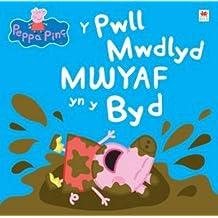 Peppa Pinc: Y Pwll Mwdlyd Mwyaf yn y Byd