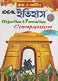 Ideal Itihash Objective & Formative Companion - Vol 10 (2018)