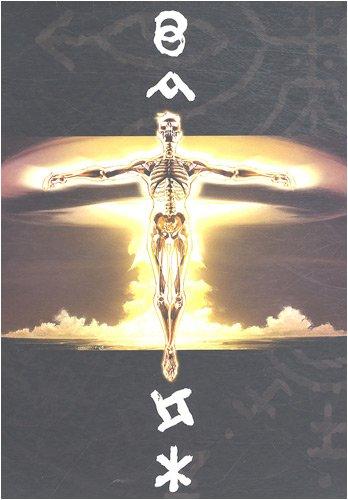 L'Histoire Secrète, Tome 13 : Le Crépuscule des dieux : Avec coffret