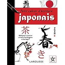 Petit cahier d'écriture en Japonais