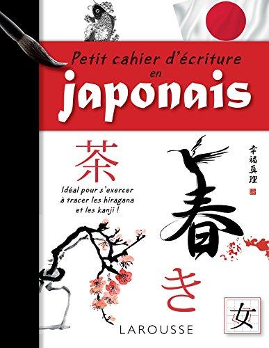 Petit cahier d'écriture en Japonais par Collectif