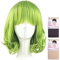 CaseEden (Caso Eden) Vocaloid Gumi GUMI Akb0048 Suzuko Kanzaki este proyecto Yuka Kazami peluca corta bobinado mezcla 35cm calor pelo verde verde verde y ...