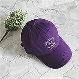 zlhcich Street Soft top Fashion Buchstaben Baseball Hut männer und Frauen Casual Summer Cap Visier lila m (56-58 cm)