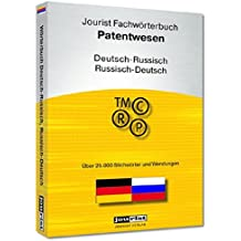 Jourist Fachwörterbuch Patentwesen Russisch-Deutsch, Deutsch-Russisch