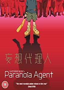 Paranoia Agent: Complete [DVD]