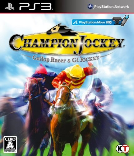 champion-jockey-g1-jockey-gallop-racer