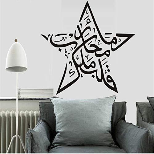 (Czxmp Islamischer Krieger Blut Herz Eines Königs Kunst Wandaufkleber Aufkleber Dekoration Dekoration Schlafzimmer Wohnzimmer Dekor Tapete44 * 44 Cm)