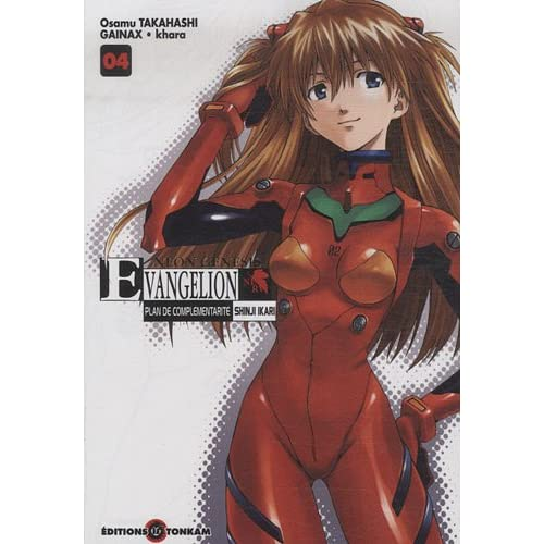 Neon Genesis Evangelion Plan de complémentarité Shinji Ikari, Tome 4 :
