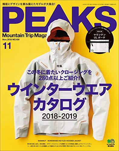PEAKS(ピークス)2018年11月号 No108[雑誌] (Japanese Edition)
