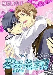 Rennaisyohousen (Japanese Edition)