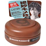 GATSBY Moving Rubber Kimewaza Hair Wax Mobile - 25g