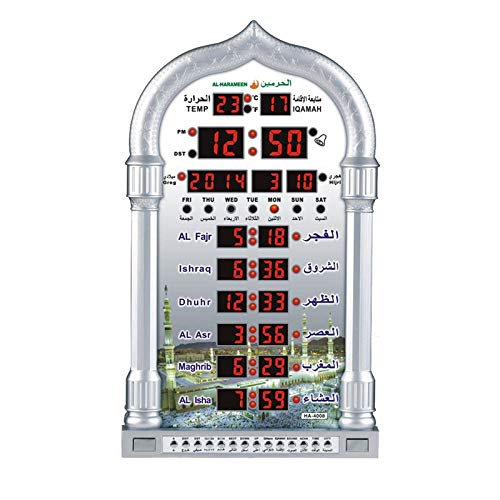 SODIAL Muslim Beten Islamischen Azan Tisch Uhr Azan Wecker 1500 St?Dte Athan Adhan Salah Gebet Uhr Eu Stecker Silber