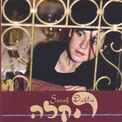 Hakala by Sarah Dahlia (2005-08-24)