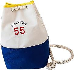 Trada Reise Casual Bag, Mode Frauen Mädchen Brief Leder Mini Schultasche Rucksack Schulter Freizeit Tasche Schulranzen, Jungen und Mädchen Schulrucksack, Damen Segeltuch Rucksack