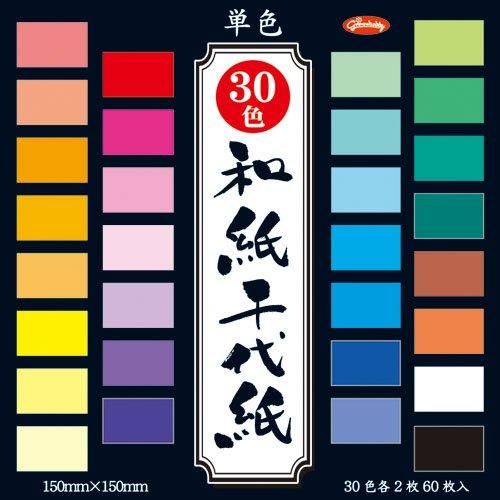 30colori Washi Chiyogami 23-1943Showa Grimm Origami (Japan (Washi Chiyogami Carta)