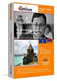 Corso di Armeno (CORSO PER VIAGGIARE): Software di apprendimento su CD-ROM