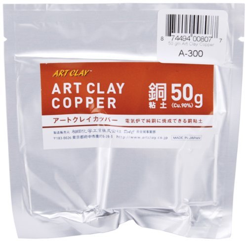 Art Clay Copper Clay 50 Grams/Pkg by Art Clay (Clay Art Clay Copper)