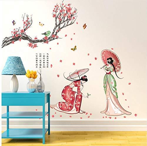 Einfache Kostüm Klassische - Chinesischen Stil Retro Klassische Kostüm Schönheit Menschen Wandaufkleber, Kunst Aufkleber Kreative Blume Baum Dame Figur Schmetterling Vogel