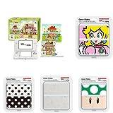 New Nintendo 3DS Animal Crossing HHD Bundle inkl. Peach Zierblende + 4 weiteren (1 weißer N3DS, 1 Spiel, 5 Zierblenden)
