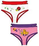 Ez Undeez Mädchen Unterhose Ladybug-Butterfly 4-5 Jahre