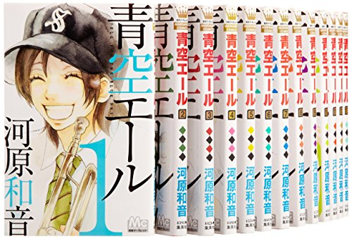 Aozora Yell: Yell for the blue sky 1-19 Complete Set [Japanese]