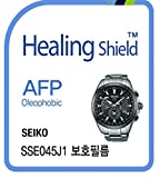 Healing shield Protecteur d'Écran Oleophobic AFP Clear Film for Seiko Watch Astron SSE045J1 [Front 2pcs]
