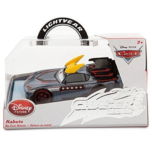 Disney / Pixar Cars Kabuto 1:43 Diecast Car [Chaser Series] by Disney - Cars Kabuto