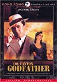 The canton godfather [DVD]